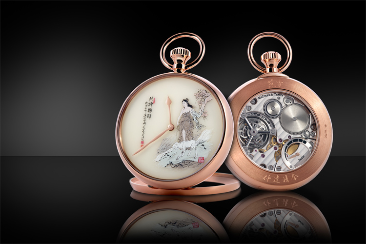 Fine Arts by Maîtres du Temps: a series of pocket watches representing the 12 signs of the Chinese zodiac